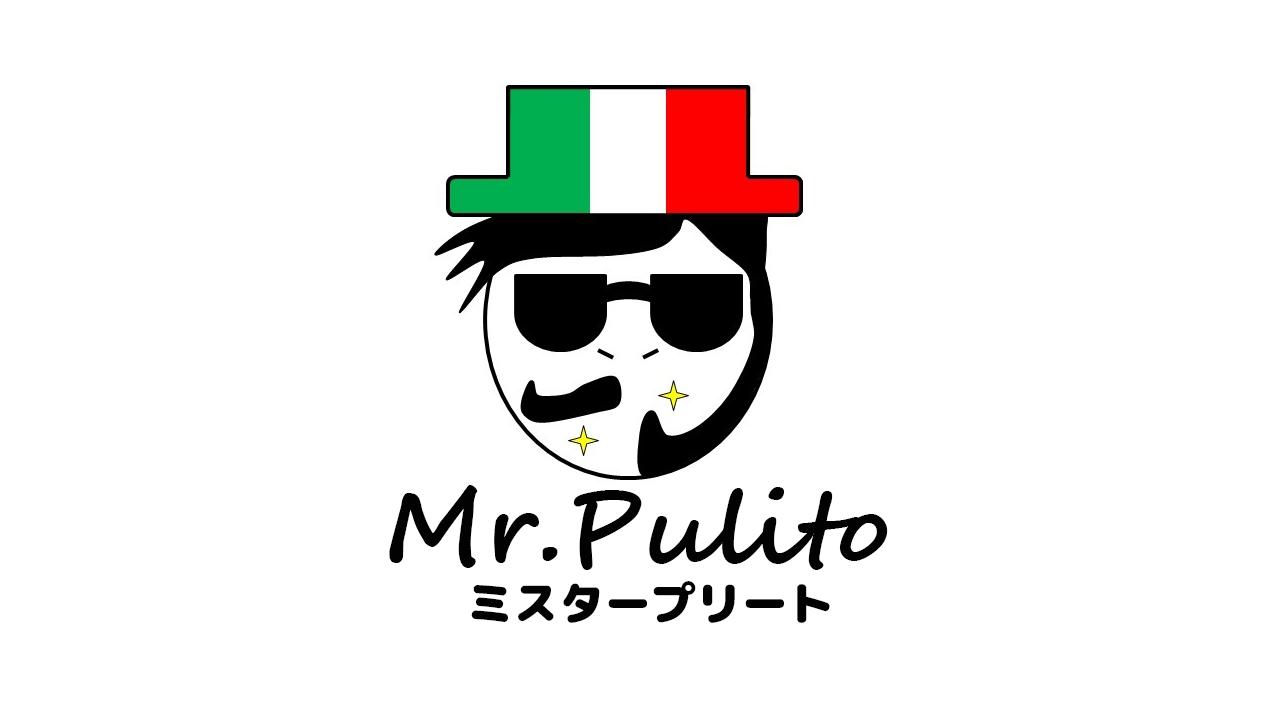 沖縄県那覇市のメンズ脱毛Mr.Pulito(ミスタープリート)